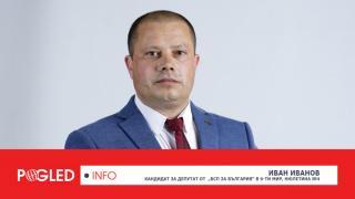 Иван Иванов , БСП за България, Враца, управление, ГЕРБ, пустиня