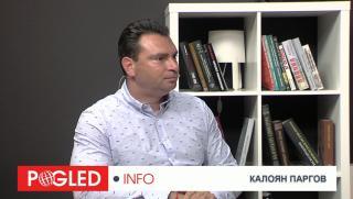 Калоян Паргов, Съединението прави силата