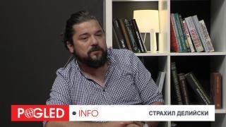 Страхил Делийски, Трифонов, нормален, Борисов