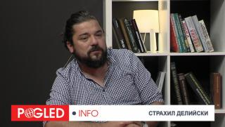 Страхил Делийски, България, органична криза
