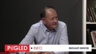 Михаил Миков, червени линии, БСП