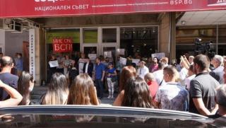 200 души, оставка, Нинова, митинг, Позитано-20