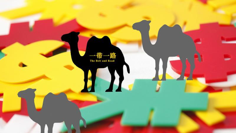 CHINA DAILY, Един пояс - един път, САЩ, възстановяване