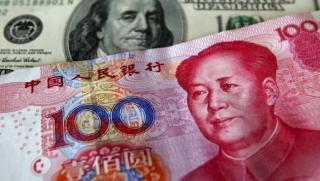 Global Times, западни санкции, търговия, Русия, юани