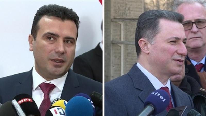 Русия, загуби, Македония