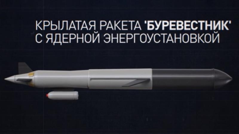 Atlantico, Русия, изпитания, ракети, САЩ не прихващат