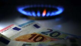 RND, Русия, стартиране, Северен поток 2, край, ценово рали, газ