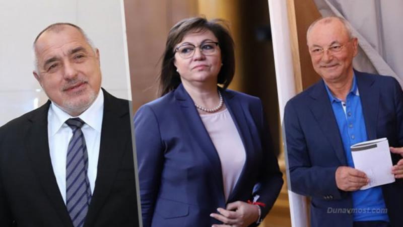 Йордан Цонев, правителство, БСП, ГЕРБ