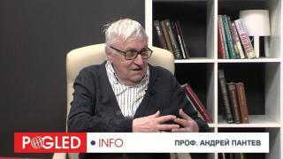 Андрей Пантев, 9 септември 1944г., българска политика, Северна Македония