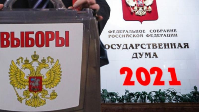 Русия, разочарование, най-добрите хора