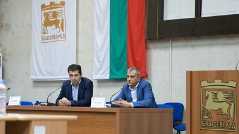Проект, Петков, Василев, движение, фейсбук партия