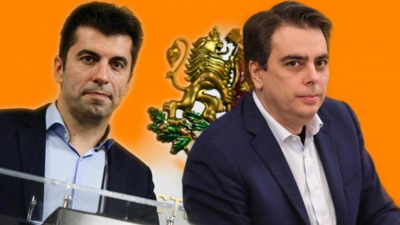 Три коза, Кирил Петков, Асен Василев, партия, избори