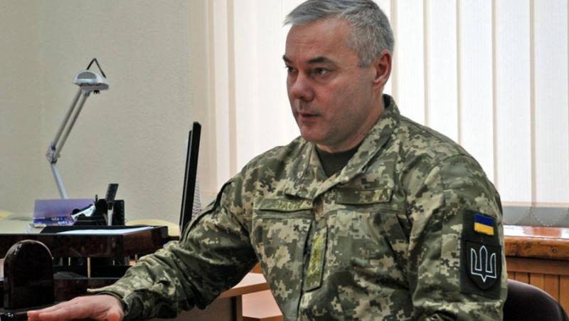 Украински генерал, заплаха, руско нашествие, Украйна