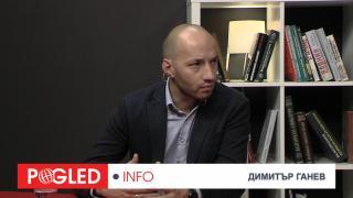 Димитър Ганев, следизборна конфигурация, ГЕРБ, ИТН, Василев-Петков