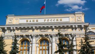 Експерти, Forbes, оптимизъм, руска икономика
