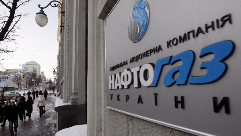 Перший Незалежний, Нафтогаз, Северен поток 2, Украйна, без транзит, газ
