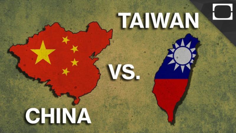 Китай, завръщане, Тайван