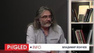Владимир Йончев, Радев, избори, печели, най-силна фигура, България