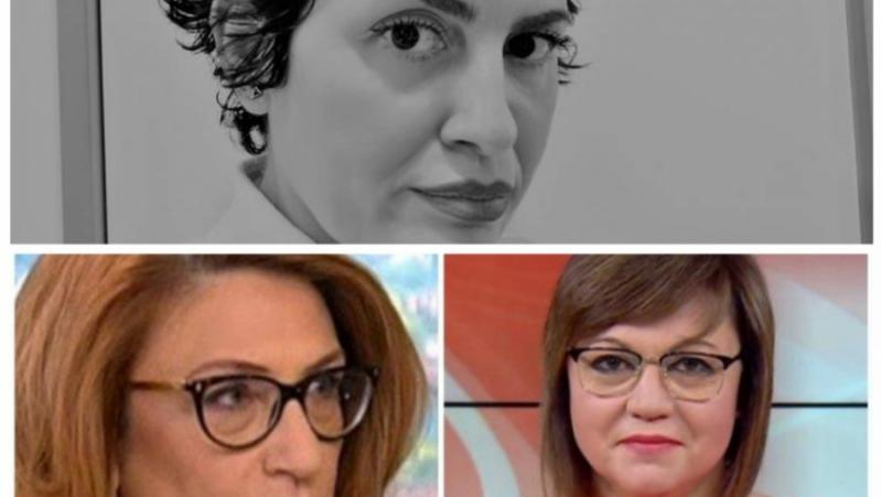 Корнелия Нинова, съдебни дела, журналисти, активисти, БСП