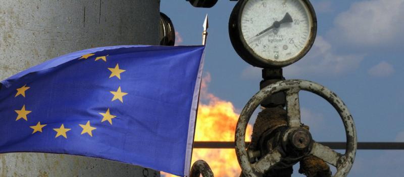 Евросъюз, газ, електроенергия, оръжие