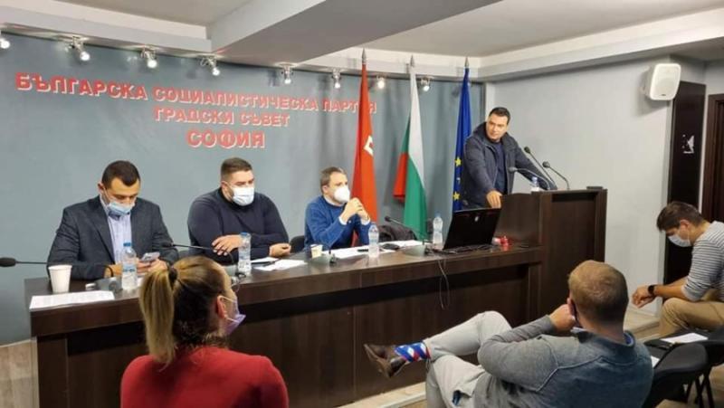 Калоян Паргов, промяна, БСП, криза на идентичността