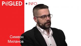 Борисов, говори, Навални, мълча, Джулиан Асандж