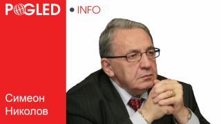 Тероризъм, годишен доклад, САЩ, България