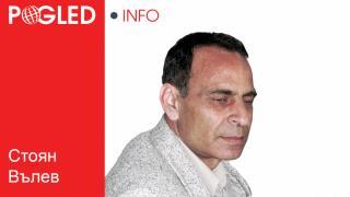 Стоян Вълев, Излъганите, разказ