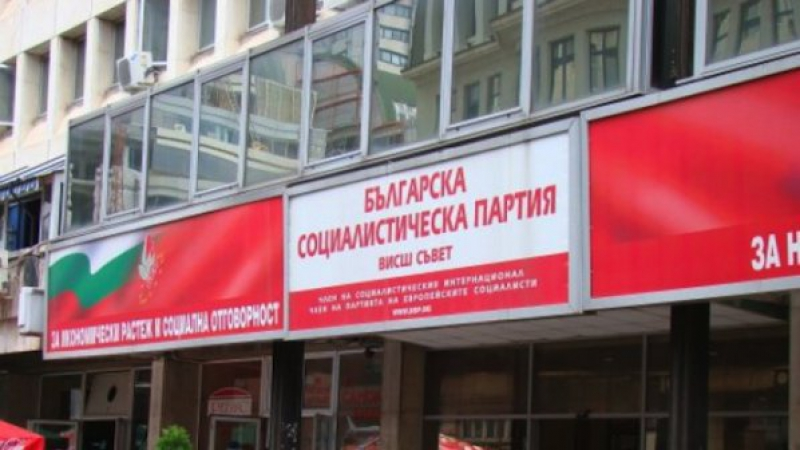 БСП, изостава, дневния ред, България, протести, изход от кризата